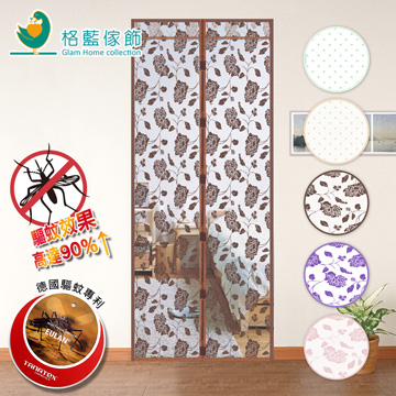 Quality pearl yarn flocking mosquito curtain (five colors optional) -4 into
