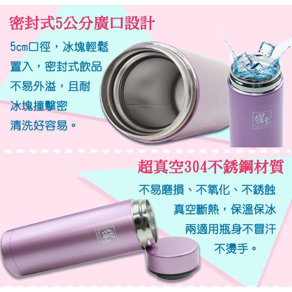 กระติกน้ำสูญญากาศ Ultra Pot (สีม่วง) SVC-320V