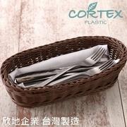 [TAITRA] CORTEX - PP Plastic Woven Basket (Tabletop - Long Oval Basket - W27) - Dark Brown