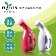 (EULEVEN)[United States] have EULEVEN Le Fun Handheld Steamers SYJ-3048C (Fashion White)