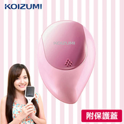(KOIZUMI)KOIZUMI [Koizumi] sonic generator magnetic beauty comb attachment shall carry protective cover - Pink KZB-0050P