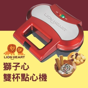 (LIONHEART)Lion Heart dual cup snack machine (LCM-143)