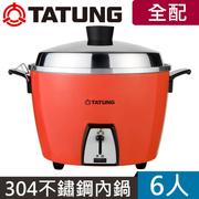 [TAITRA] TATUNG หม้อหุงข้าวและหม้อในภาคตะวันออกเฉียงเหนือรับ 6 คน (รุ่น TAC-06L-DR)