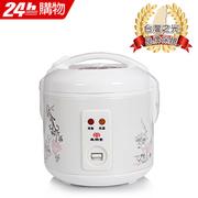 (尚朋堂)Shang Peng Tang 3 people electronic pot SC-0054