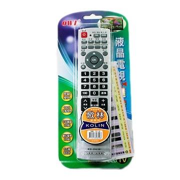 [TAITRA] 【遙控博士】 Kolin Series of LCD TV Remote Control