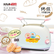 (KRIA)[Elijah] KRIA can bake with two smiley toaster KR-8001 (Pink)