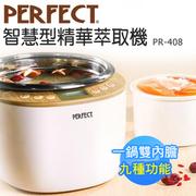 (PERFECT)PERFECT Intelligent Essence Extractor PR-408