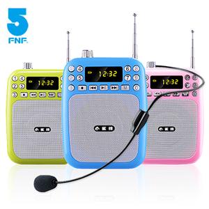 (ifive)[] Ifive new third-generation multi-purpose small bee teaching 10-in sound amplification / radio (bonus headset microphone)
