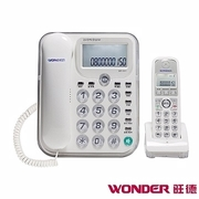 [TAITRA] WONDER 2.4G Mother Set and Branch Set Telephone WT-D01 White