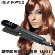 (NEW POWER)NEW POWER professional big wave temperature titanium clips (hair applicable) AK-82