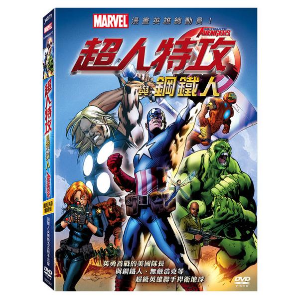 (Hawker) three times helpless DVD