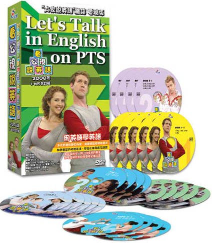 Look PTV speak English January 2008 - June Stapled Series DVD