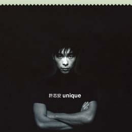 許志安 / unique CD
