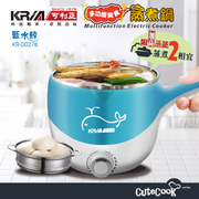 (KRIA)KRIA Cola 1.8L Multifunctional Cooking Cooker / Cooker / Steamer (KR-D027B)