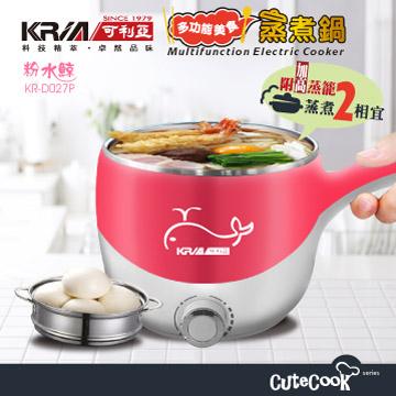 (KRIA)KRIA CELLIA 1.8L Multifunctional Gourmet Cooker / Cooker / Steamer (KR-D027P)