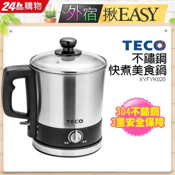 TECO ตงหยวน 304 สแตนเลสหม้อหุงต้มทำอาหารอย่างรวดเร็ว XYFYK020