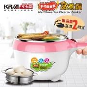 (KRIA)KRIA may Elijah multifunctional food cooking pot / cooker / steamer KR-D059-P