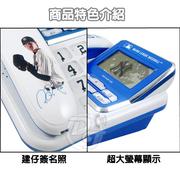 [TAITRA] MLB Chien-Ming Wang Caller ID Display Telephone TC-600 (Red)