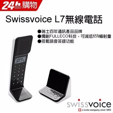 โทรศัพท์บ้านไร้สาย SWISSVOICE L7 - สีดำคลาสสิก