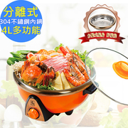【Pot Po】 4 liters multi-purpose cooking pot (SEC-420-D) fried, boiled, fried, stewed, hot pot