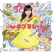 AKB48 / Kokoro ไม่มี Placard  CD + DVD