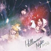 AKB48 / Halloween Night <Type-A> CD + DVD