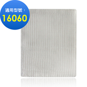 [TAITRA] [OriginalLife] Long Lasting Washable Ultra Filtering Air Purifier Filter for Honeywell Air Purifiers (For Models:16060)