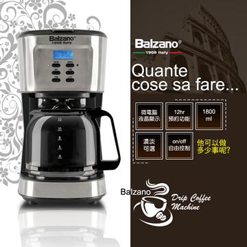 (Balzano)Italy Balzano drip coffee machine (BZ-CM1095)