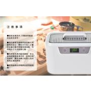 เครื่องทำความสะอาดอัลตราโซนิกดิจิตอล CODYSON_ CDS-300