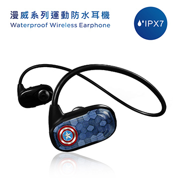 [TAITRA] TOPMORE Captain America Series Wireless Sports Waterproof Headphones