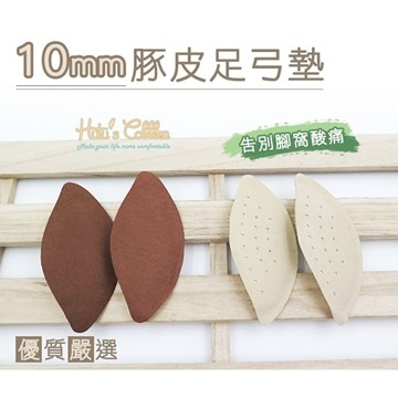 ○ ○ confused shoemaker quality Shoes H14 special 10mm thick leather dolphin arch support - Double