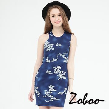 (Zoboo)[] Zoboo true cylinder jacquard halter dress (Q5007)