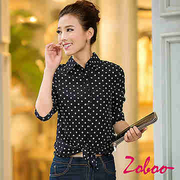 (ZOBOO)ZOBOO-Korean version of the black hair slightly black OL office workers long-sleeved shirt-OB815