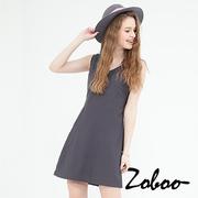 [Zoboo] ชุดร่มคอวี (Q5006) สีเทา