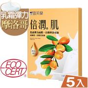 """(雪芙蘭)[Snow] Fran muscle Moisturizing Cream """"Stretch Mask"""" Organic Moroccan Oil 5 / box"""