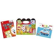 東雨超值聖誕禮包1(給1+歲幼兒的超值禮物袋) (หนังสือความรู้ทั่วไป ฉบับภาษาจีน)