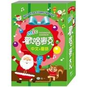 歡唱麥克玩具音樂書(中文+臺語) (หนังสือความรู้ทั่วไป ฉบับภาษาจีน)