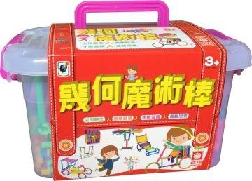幾何魔術棒(收納箱) (หนังสือความรู้ทั่วไป ฉบับภาษาจีน)