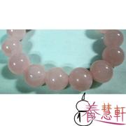 (養慧軒)[Yang Hui Xuan] natural rose quartz (Lotus Crystal) Bracelet (diameter 1.3 cm)