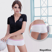 (Naya Nina)[Naya Nina] play color! Hit the color stripe seamless low-waist pants flat S-XL (White)