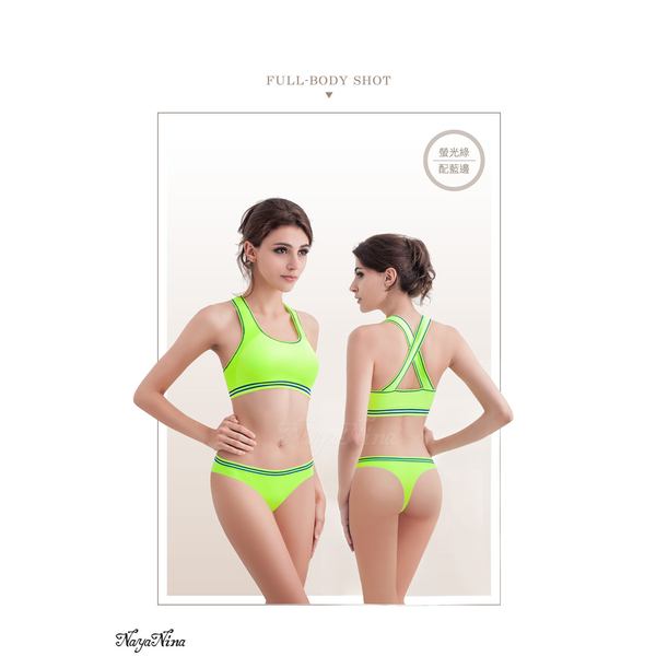 [TAITRA] Naya Nina Play with Colors!Contrast Color Seamless Low Waist Thong S-XL (Fluorescent Green)