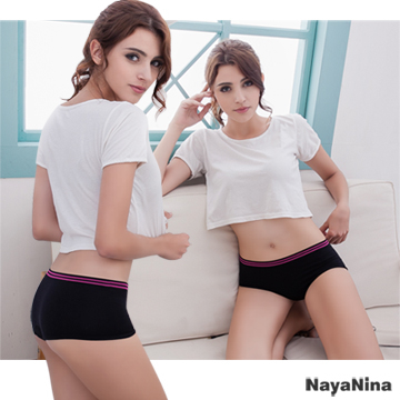 (Naya Nina)Naya Nina [color] play! Hit the color stripe seamless low-waist pants flat S-XL (Black)
