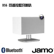 (JAMO) DS6 ลำโพงไร้สายจากเดนมาร์ก มีรีโมทคอนโทรล สีขาว