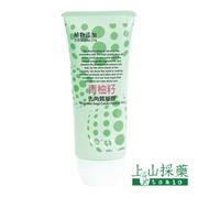 "(tsaio)""Hill herbs"" pomelo seed exfoliating gel 100g"