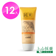 (tsaio)tsaio Hill herbs - pure rice moisturizing whitening wash milk 100g * 12 Into the loading