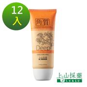 (tsaio)tsaio Hill herbs - deep exfoliating facial cleanser 100g * 12 Into the loading