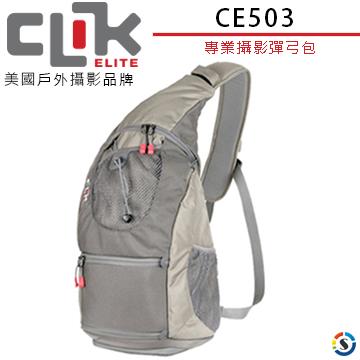 CLIK ELITE CE503 US outdoor photography package brands slingshot Impulse Sling (Shenghsing goods company)