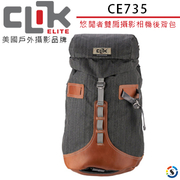 CLIK ELITE brand CE735 US outdoor photography relaxed shoulders were Klettern Cameras Backpack (Shenghsing goods company)