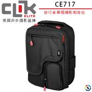 CLIK ELITE CE717 US outdoor photography brands traveler Traveler photography side shoulder backpack (Shenghsing goods company)