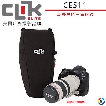 CLIK ELITE CE511 อเมริกันยี่ห้อโฟโต้ตาข้างเดียวสามเหลี่ยมหน้าอกกระเป๋า Telephoto SLR กระเป๋า C Arrier (Shengxing บริษัท สินค้า)